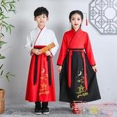 兒童漢服古裝男女童書童幼兒孔子國學服裝【聚可愛】