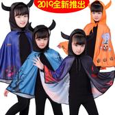 萬聖節兒童披風 兒童萬聖節服裝 女童表演演出服裝 魔法師 巫婆鬥蓬套裝幽靈南瓜披風