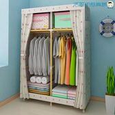 單人簡易衣櫃木質布衣櫃實木組裝衣櫥