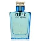 Gianfranco Ferre Acqua Azzurra 水藍男用淡香水 50ml