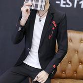 西裝外套秋季男小西服青年修身韓版西裝學生時尚潮流帥氣外套休閒上衣法布蕾輕時尚