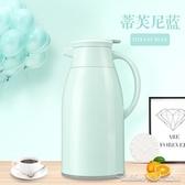 保溫壺家用保暖水壺熱水瓶茶瓶暖瓶杯大容量便攜茶壺學生宿舍小型 阿卡娜