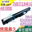 ACER 電池(保固最久)-宏碁 ACER,TravelMate,Series,8372,8372T,8481,AS09B35,AS09B38,AS09B3E