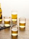 酒杯 小號白酒杯玻璃小酒杯2兩喝酒杯子酒吧啤酒子彈杯套裝一口杯家用【快速出貨八折鉅惠】