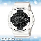 CASIO 卡西歐 手錶專賣店 G-SHOCK GA-110GW-7A  男錶 雙顯錶 機械 抗磁 橡膠錶帶