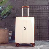 行李箱密碼拉桿箱女小清新22寸旅行箱子韓版大學生萬向輪男潮 全館免運igo