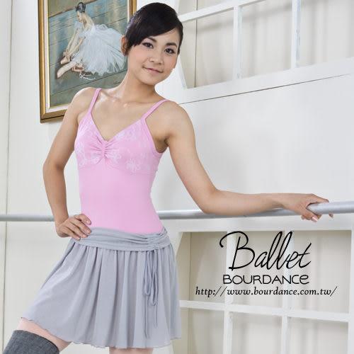*╮寶琦華Bourdance╭*專業芭蕾舞蹈☆抓縐設計芭蕾片裙【BDW12B25】