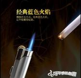 奧麥Aomai直沖打火機防風藍焰小焊槍金屬砂輪充氣打火機訂製刻字  Cocoa