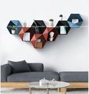【幾何置物架】北歐風居家壁掛六邊形展示架...