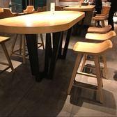 實木輕奢酒吧桌椅休閒高腳吧台桌椅北歐創意桌椅個性星巴克高腳桌ATF 格蘭小舖