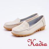 kadia.樂活舒適 牛皮休閒鞋(9519-00杏色)