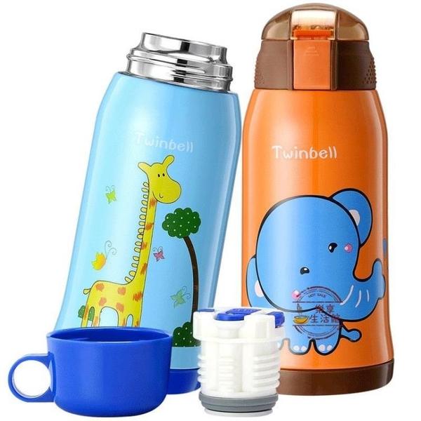 保溫杯 兒童保溫杯帶吸管兩用防摔寶寶水杯幼兒園小學生便攜水壺【快速出貨】