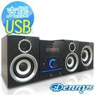 【Dennys】 搖滾精靈USB/FM/DVD音響(MD-380SW)