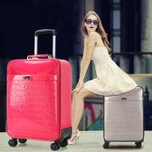 {旅行意義}새로운粉紅芭比拉桿箱旅行箱 皮箱紅色結婚箱子  預購7天+現貨