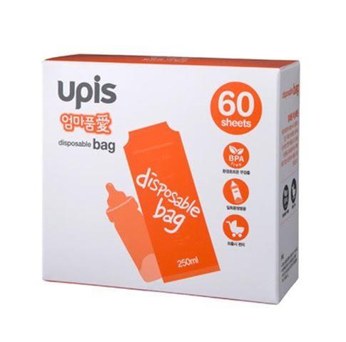 UPIS 拋棄式奶瓶專用奶袋250ml-60入