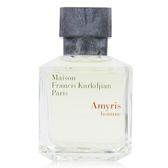 Maison Francis Kurkdjian AMYRIS HOMME阿米香樹之香男性淡香水 70ml TESTER [QEM-girl]