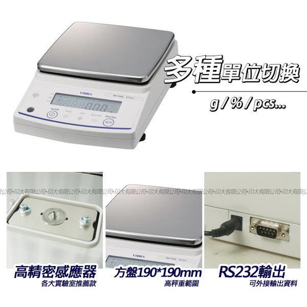 ViBRA新光電子天平AB-12001 標準精密天秤