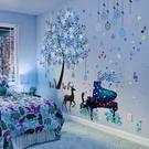 3D立體牆貼紙貼畫臥室房間牆面裝飾壁紙床頭海報溫馨牆壁自黏牆紙 YDL