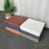 坐墊榻榻米沙發墊硬高密度飄窗座墊厚海綿凳子【繁星小鎮】