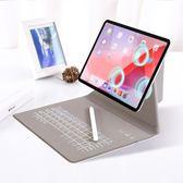 蘋果ipad鍵盤保護套皮套外接藍牙平板【奇趣小屋】