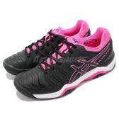 【六折特賣】Asics 網球鞋 Gel-Challenger 11 黑 粉紅 運動鞋 女鞋【PUMP306】E753Y9090