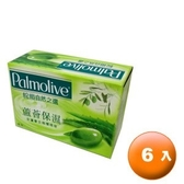 Palmolive 棕欖自然之選 蘆薈保濕香皂 115g(6入)/組【康鄰超市】