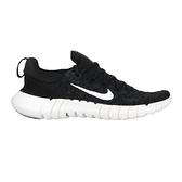 NIKE W FREE RN 5.0 NEXT NATURE女運動慢跑鞋(免運 訓練≡體院≡ CZ1891001