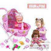 兒童玩具推車女童女孩扮家家玩具帶娃娃手推車鐵桿折疊寶寶小推車  IGO