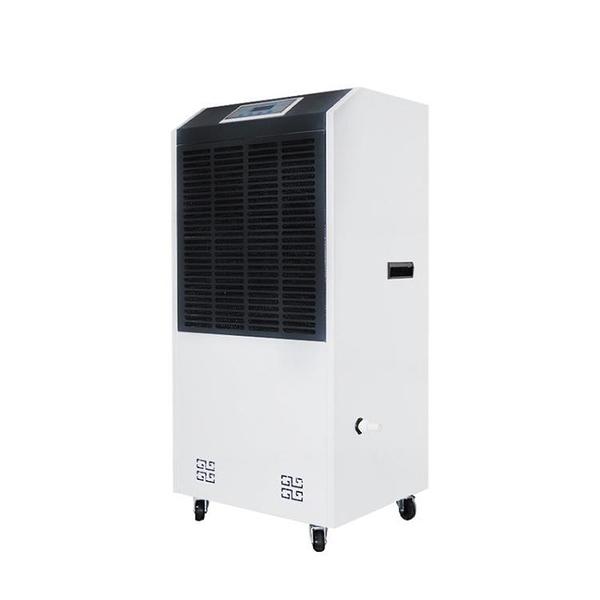 工業除濕機除潮大功率除濕器家用抽濕機地下庫除濕吸濕器 FX6088 【MG大尺碼】