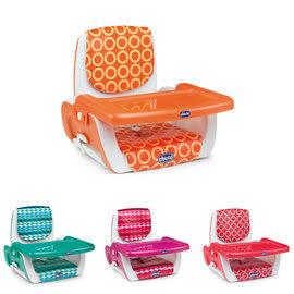 chicco MODE 攜帶式兒童餐椅