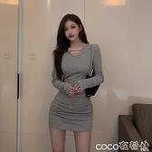 熱賣緊身洋裝 修身顯瘦性感連身裙女秋冬緊身打底裙內搭氣質長袖收腰包臀裙子潮 coco