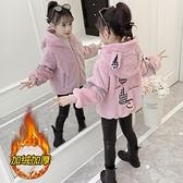 兒童棉服女 童裝女童外套毛毛衣冬季棉服加厚加絨兒童保暖棉衣中長款仿皮【快速出貨八折搶購】