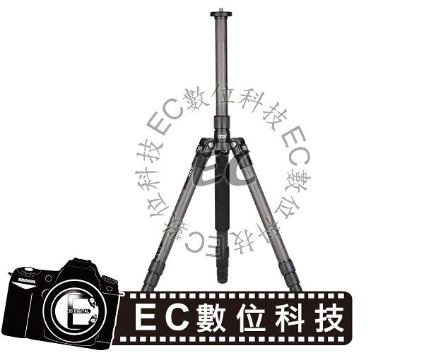 【EC數位】 LVG C-214C 經典防水碳纖維三腳架 防水碳纖維三腳架  三腳架 腳架 攝影腳架 公司貨