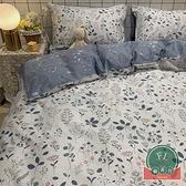 【1.5m】床上四件套全棉床單被套床上用品【福喜行】