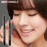 韓國 SEXY FORMULA 睡眼惺忪BYE防水眼線筆 0.5ml 眼線筆 眼線液筆