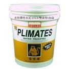 【台北益昌】職人最愛~金絲猴防水材水性彈性水泥 215A+B 雙液型5加侖