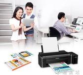 照片打印機 愛普生Epson噴墨打印機L313連供A4彩色相片照片文檔家用辦公L310免運 CY潮流站 Igo