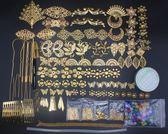 手工制作古風COS步搖發簪發飾品配件新手自制簪子材料包套生日禮物  全館85折