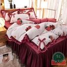 【1.5m/1.8m/2.0m】床上四件套全棉純棉雙人加厚被套床裙床單【福喜行】