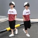 兒童裝男童夏裝套裝2019新款洋氣中大童10帥氣運動夏季短袖潮15歲 嬌糖小屋