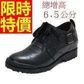 內增高鞋-顯瘦大方經典男休閒鞋56f27【巴黎精品】