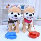 兒童會說話跳舞的毛絨電動玩具狗會走會唱歌叫語音遙控智能小狗【免運】