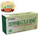 專品藥局 加特福 G&T奶粉 30包 (國家健康食品認證,對禁食血糖偏高者,有助於降低禁食血糖值)