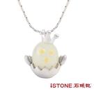 和田玉925純銀項鍊-小財神小雞 石頭記