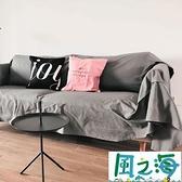 沙發罩沙發套 沙發防塵罩套沙發巾全蓋布純棉北歐 風之海