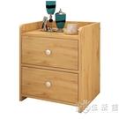 簡易床頭櫃簡約現代床櫃收納小櫃子儲物櫃北歐臥室小型床邊櫃WD 小時光生活館