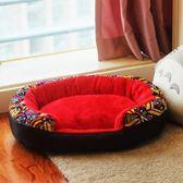 狗窩小型犬絨面貓窩比熊床冬天保暖寵物窩四季通用泰迪狗窩可拆洗 全館八八折鉅惠促銷