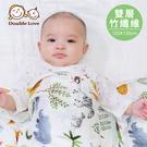 母嬰同室 涼感雙層竹纖維被毯120x120CM 紗布包巾 手推車毯 嬰兒床單 童被 新生兒被【JA0114】