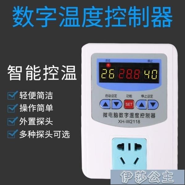 控溫器丨XH-W2118丨微電腦數字溫控器溫度控制器鍋爐養殖間歇定時