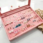 首飾收納盒女簡約歐式耳飾耳環耳釘發卡耳夾項錬飾品收拾盒子整理 『新年禮物』